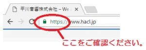 ssl_browser